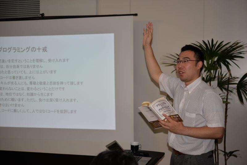 『#4 はじめてのIT勉強会 in 仙台(2017年度)』を開催しました!