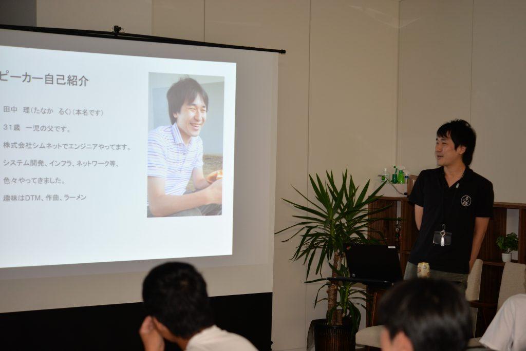 『#6 はじめてのIT勉強会 in 仙台(2017年度)』を開催しました!