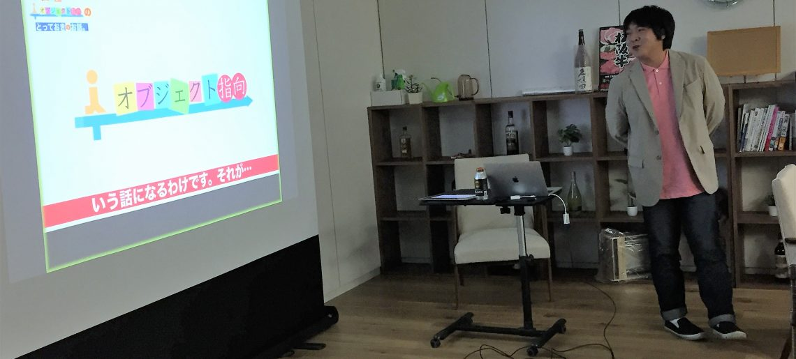 『#10 はじめてのIT勉強会 in 仙台(2017年度)』を開催しました!