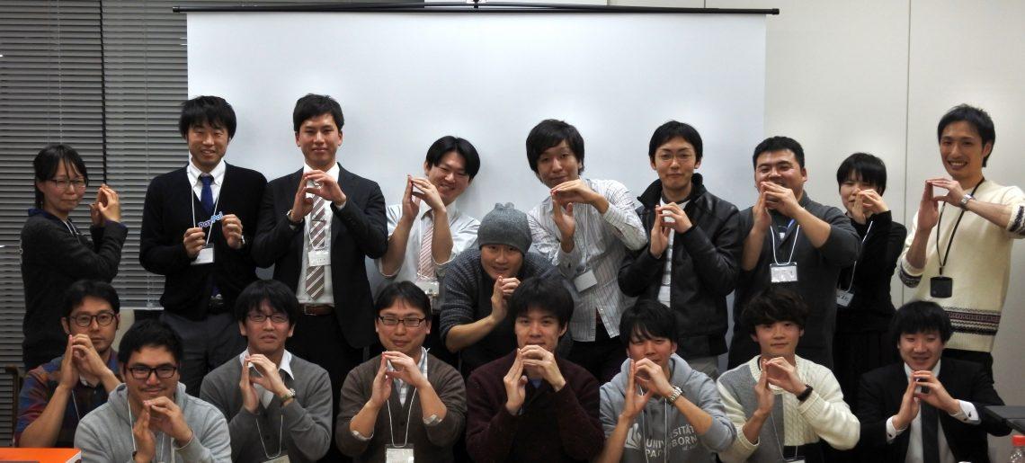 『#11 はじめてのIT勉強会 in 仙台(2017年度)』を開催しました!