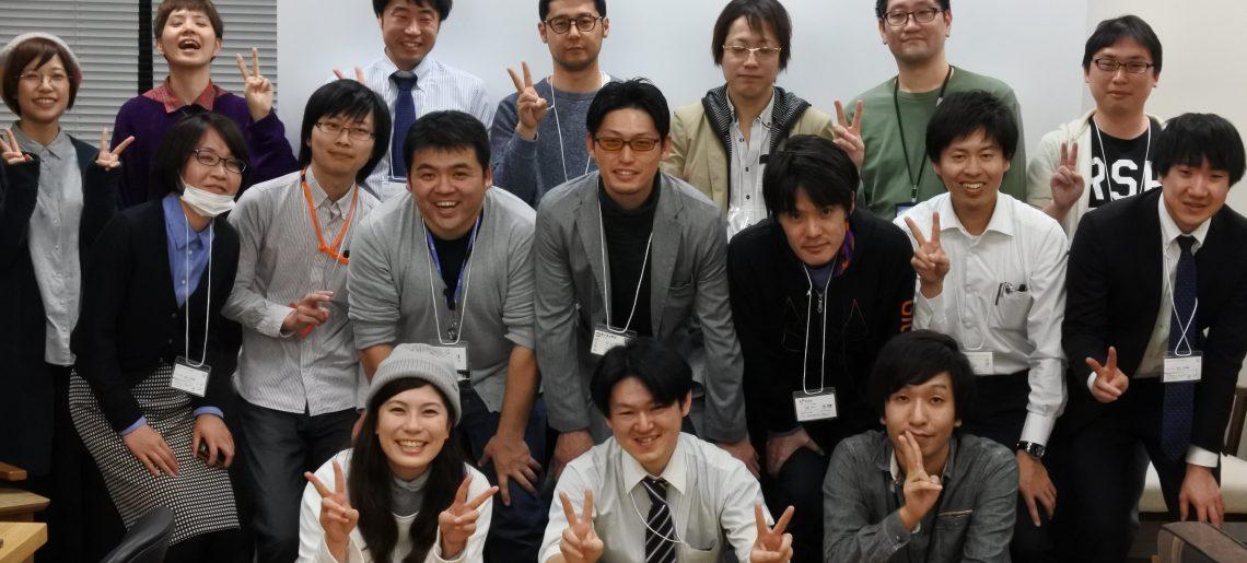 『#12 はじめてのIT勉強会 in 仙台(2017年度)』を開催しました!