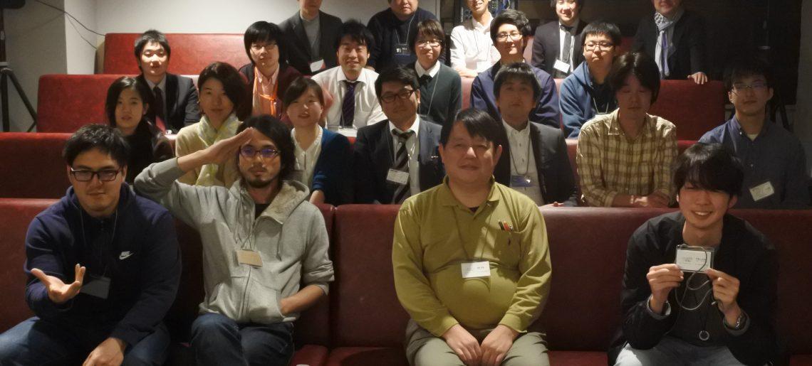 『#1 はじめてのIT勉強会 in 仙台(2018年度)』を開催しました!