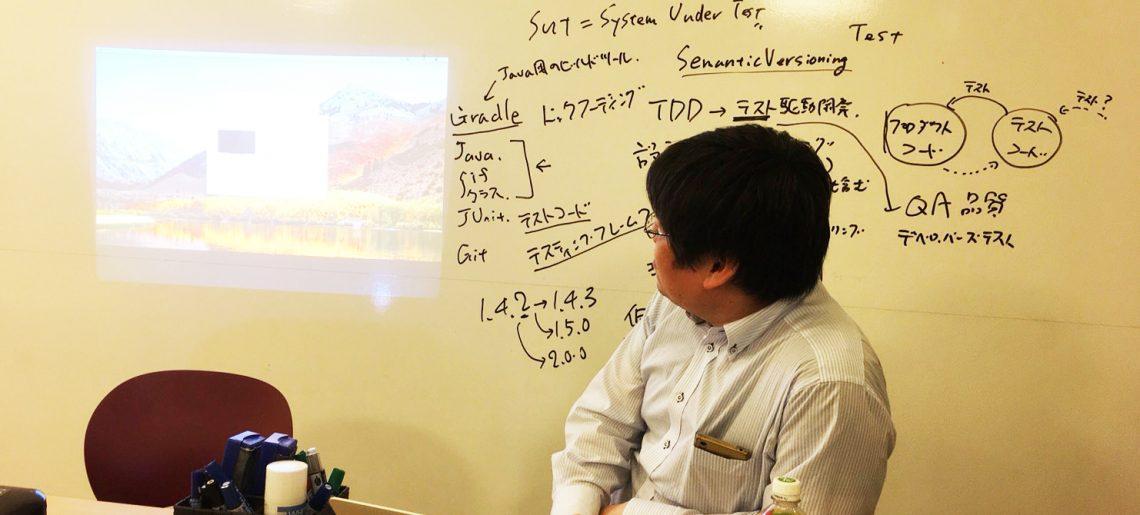 プログラミングど素人「あっきー」の勉強会参加レポート『第44回 TDD勉強会 in 仙台』