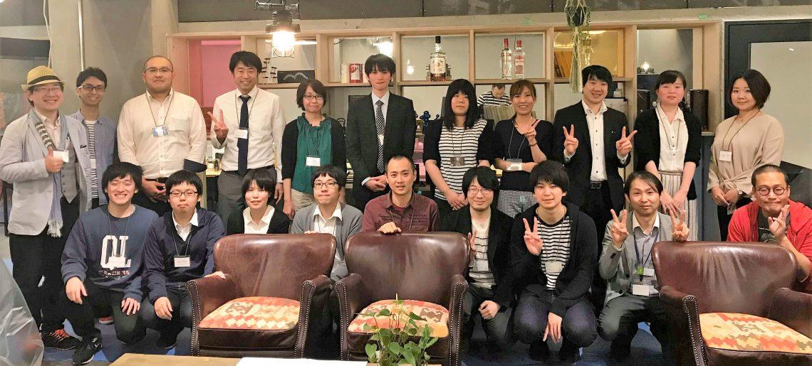 『#2 はじめてのIT勉強会 in 仙台(2018年度)』を開催しました!