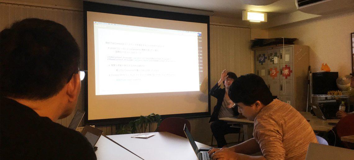 プログラミングど素人「あっきー」の勉強会参加レポート『これからはじめる仙台 React勉強会 part2』