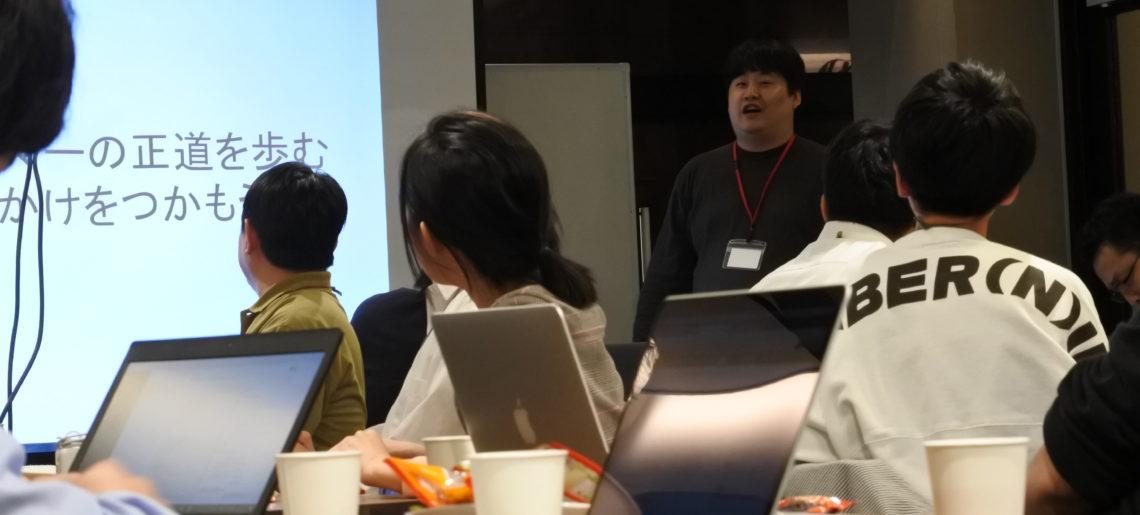 『#6 はじめてのIT勉強会 in 仙台(2018年度)』を開催しました!